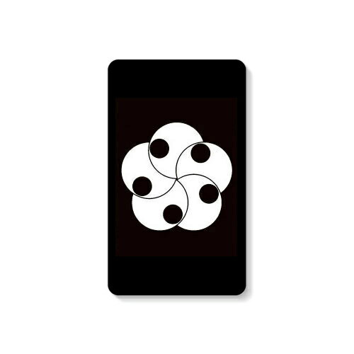【送料無料】 家紋シリーズ モバイルバッテリー 五つ捻じ分銅 (いつつねじふんどう) 【Coverfull】 10000mAh microUSBケーブル付き 充電器 iPhone アイフォン Android アンドロイド
