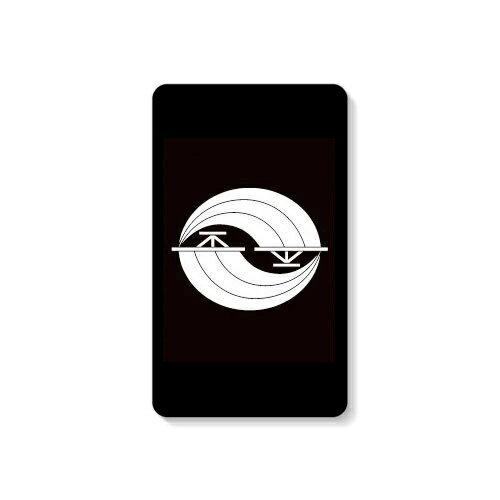 【送料無料】 家紋シリーズ モバイルバッテリー 追いかけの帆菱 (おいかけのほびし) 【Coverfull】 10000mAh microUSBケーブル付き 充電器 iPhone アイフォン Android アンドロイド