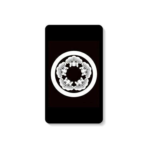【送料無料】 家紋シリーズ モバイルバッテリー 丸に五つ松 (まるにいつつまつ) 【Coverfull】 10000mAh microUSBケーブル付き 充電器 iPhone アイフォン Android アンドロイド