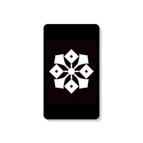 【送料無料】 家紋シリーズ モバイルバッテリー 剣四つ目 (けんよつめ) 【Coverfull】 10000mAh microUSBケーブル付き 充電器 iPhone アイフォン Android アンドロイド