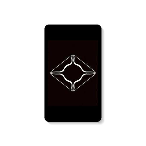 【送料無料】 家紋シリーズ モバイルバッテリー 四つ弓菱 (よつゆみびし) 【Coverfull】 10000mAh microUSBケーブル付き 充電器 iPhone アイフォン Android アンドロイド