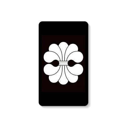 【送料無料】 家紋シリーズ モバイルバッテリー 変わり結綿 (かわりゆいわた) 【Coverfull】 10000mAh microUSBケーブル付き 充電器 iPhone アイフォン Android アンドロイド