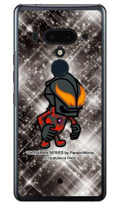 ウルトラマンシリーズ ウルトラマンベリアル コスモ (クリア) / for HTC U12+/MVNOスマホ(SIMフリー端末) 【受注生産】【スマホケース】【ハードケース】htc u12+ U12プラス u12+ ケース u12+ カバー U12プラス ケース U12プラス カバー htc u12+ ケース htc