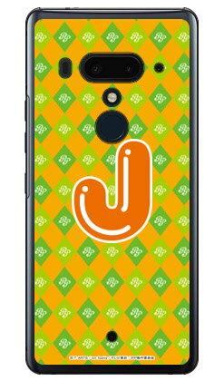 アイドルタイムプリパラシリーズ イニシャル にの J (クリア) / for HTC U12+/MVNOスマホ(SIMフリー端末) 【受注生産】【スマホケース】【ハードケース】htc u12+ U12プラス u12+ ケース u12+ カバー U12プラス ケース U12プラス カバー htc u12+ ケース htc