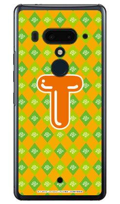 アイドルタイムプリパラシリーズ イニシャル にの T (クリア) / for HTC U12+/MVNOスマホ(SIMフリー端末) 【受注生産】【スマホケース】【ハードケース】htc u12+ U12プラス u12+ ケース u12+ カバー U12プラス ケース U12プラス カバー htc u12+ ケース htc