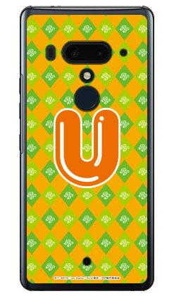 アイドルタイムプリパラシリーズ イニシャル にの U (クリア) / for HTC U12+/MVNOスマホ(SIMフリー端末) 【受注生産】【スマホケース】【ハードケース】htc u12+ U12プラス u12+ ケース u12+ カバー U12プラス ケース U12プラス カバー htc u12+ ケース htc