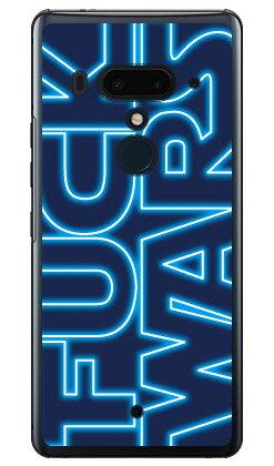 【送料無料】 Cf LTD FUCKWARS 小 ブルー (クリア) / for HTC U12+/MVNOスマホ(SIMフリー端末) 【Coverfull】【受注生産】【スマホケース】【ハードケース】htc u12+ U12プラス u12+ ケース u12+ カバー U12プラス ケース U12プラス カバー htc u12+ ケース htc