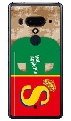 【送料無料】 アップルパイ (クリア) / for HTC U12+/MVNOスマホ(SIMフリー端末) 【SECOND SKIN】【平面】【受注生産】【スマホケース】【ハードケース】htc u12+ U12プラス u12+ ケース u12+ カバー U12プラス ケース U12プラス カバー htc u12+ ケース htc