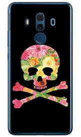 【送料無料】 Flower skull ブラック (ソフトTPUクリア) design by ROTM / for HUAWEI Mate 10 Pro BLA-L29・703HW/MVNOスマホ(SIMフリー端末)・SoftBank 【SECOND SKIN】huawei mate 10 pro bla-l29 ケース huawei mate 10 pro bla-l29 カバー ハーウェイmate 10