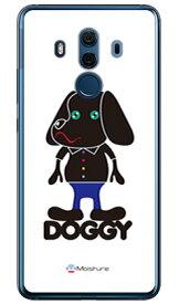 【送料無料】 Doggy Pure ホワイト (ソフトTPUクリア) design by Moisture / for HUAWEI Mate 10 Pro BLA-L29・703HW/MVNOスマホ(SIMフリー端末)・SoftBank 【SECOND SKIN】huawei mate 10 pro bla-l29 ケース huawei mate 10 pro bla-l29 カバー ハーウェイmate