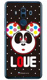 【送料無料】 Love Panda ホワイトドット (ソフトTPUクリア) design by Moisture / for HUAWEI Mate 10 Pro BLA-L29・703HW/MVNOスマホ(SIMフリー端末)・SoftBank 【SECOND SKIN】huawei mate 10 pro bla-l29 ケース huawei mate 10 pro bla-l29 カバー