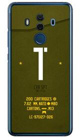 【送料無料】 Cf LTD ミリタリー イニシャル アルファベット T カーキ (クリア) / for HUAWEI Mate 10 Pro BLA-L29・703HW/MVNOスマホ(SIMフリー端末)・SoftBank 【Coverfull】huawei mate 10 pro bla-l29 ケース huawei mate 10 pro bla-l29 カバー