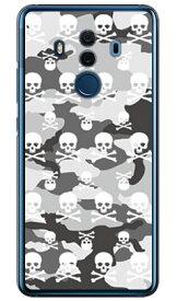 【送料無料】 Skull monogram 都市型迷彩 (クリア) design by ROTM / for HUAWEI Mate 10 Pro BLA-L29・703HW/MVNOスマホ(SIMフリー端末)・SoftBank 【SECOND SKIN】huawei mate 10 pro bla-l29 ケース huawei mate 10 pro bla-l29 カバー ハーウェイmate 10