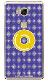 アイドルタイムプリパラシリーズ イニシャル みちる O (クリア) / for HUAWEI GR5 KII-L22/MVNOスマホ(SIMフリー端末)gr5 huawei gr5 kii-l22 ケース gr5 kii-l22 カバー kii-l22 ケース kii-l22 カバー gr5 ケース gr5 カバー huawei gr5 ケース
