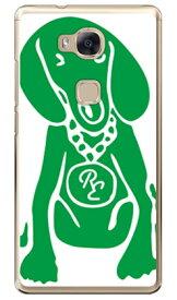 【送料無料】 Dog ホワイト×グリーン design by ROTM (クリア) / for HUAWEI GR5 KII-L22/MVNOスマホ(SIMフリー端末) 【SECOND SKIN】gr5 huawei gr5 kii-l22 ケース gr5 kii-l22 カバー kii-l22 ケース kii-l22 カバー gr5 ケース gr5 カバー huawei