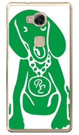 【送料無料】 Dog ホワイト×グリーン design by ROTM (ソフトTPUクリア) / for HUAWEI GR5 KII-L22/MVNOスマホ(SIMフリー端末) 【SECOND SKIN】gr5 huawei gr5 kii-l22 ケース gr5 kii-l22 カバー kii-l22 ケース kii-l22 カバー gr5 ケース gr5 カバー