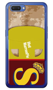 【送料無料】 マロンパイ (ソフトTPUクリア) / for OPPO R15 Neo/MVNOスマホ(SIMフリー端末) 【SECOND SKIN】oppo スマホ oppo スマートフォン oppo スマホケース oppo スマホカバー オッポ スマホケース