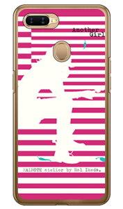 【送料無料】 池田ハル 「アナザーガール・ストライプ2・カーマインレッド」 (クリア) / for OPPO AX7/MVNOスマホ(SIMフリー端末) 【SECOND SKIN】oppo スマホ oppo スマートフォン oppo スマホケー