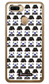 【送料無料】 Doggy Runnin Pattern (クリア) design by Moisture / for OPPO AX7/MVNOスマホ(SIMフリー端末) 【SECOND SKIN】oppo スマホ oppo スマートフォン oppo スマホケース oppo スマホカバー オッポ スマホケース オッポ スマホカバー フランスメーカー
