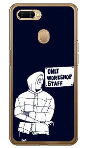 【送料無料】 Face 「ONLY WORK SHOP」 (クリア) / for OPPO AX7/MVNOスマホ(SIMフリー端末) 【SECOND SKIN】oppo スマホ oppo スマートフォン oppo スマホケース oppo スマホカバー オッポ スマホケース オッ