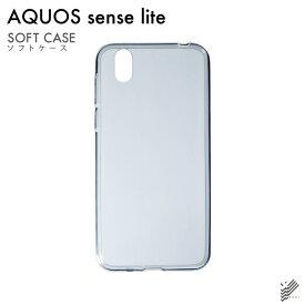 【即日出荷】 AQUOS sense lite SH-M05/MVNOスマホ(SIMフリー端末)用 無地ケース (ソフトTPUクリア) 【無地】sh-m05 ケース sh-m05 カバー sh-m05 simフリー sh-m05 ケース sh-m05 カバー sh-m05 ケース カバー simフリー aquos