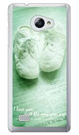 【送料無料】 アンティークベビーシューズ (クリア) design by キノシタメグミ / for VAIO Phone A VPA0511S・Biz VPB0511S/MVNOスマホ(SIMフリー端末) 【Coverfull】vaio phone a vpa0511s vaio phone a ケース vaio phone a カバー