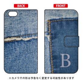 【送料無料】 手帳型スマートフォンケース フォトデニム イニシャル B design by ARTWORK / for iPhone 6s/Apple 【Coverfull】iphone6s ケース iphone6s カバー iphone 6s ケース iphone 6s カバー アイフォーン6s ケース アイフォーン6s カバー アイフォン6s ケース