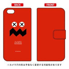 手帳型スマートフォンケース ガッチャマンクラウズインサイト(GC_insight)シリーズ 「Hajime gadget」 / for iPhone 6/Appleiphone6 ケース iphone6 カバー iphone 6 ケース iphone 6 カバーアイフォーン6 ケース アイフォーン6 カバー iphoneケース ブランド