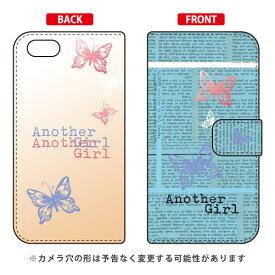 42407d7ffd 【送料無料】 手帳型スマートフォンケース Hal Ikeda 「Another Girl ブルー」 / for iPhone SE/5s/au 【SECOND  SKIN】【スマホケース】【手帳型ケース】iPhone5s ...