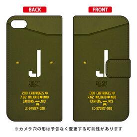 【送料無料】 手帳型スマートフォンケース Cf LTD ミリタリー イニシャル アルファベット J (カーキ) / for iPod touch (第6世代) 【Coverfull】ipod touch 6 ケース ipod touch 6 カバー アイポッドタッチ6 ケース アイポッドタッチ6 カバー ipodtouch 6
