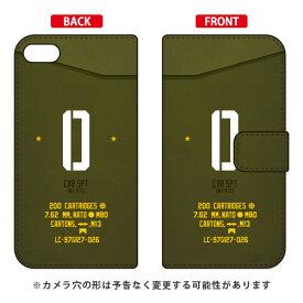 【送料無料】 手帳型スマートフォンケース Cf LTD ミリタリー イニシャル アルファベット O (カーキ) / for iPod touch (第6世代) 【Coverfull】ipod touch 6 ケース ipod touch 6 カバー アイポッドタッチ6 ケース アイポッドタッチ6 カバー ipodtouch 6