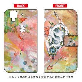 e4a4c9cf37 【送料無料】 手帳型スマートフォンケース MIKATAMO 「I can hear you.」 / for arrows NX  F-01J/docomo 【SECOND SKIN】arrows nx f-01j ケース arrows nx f-01j ...