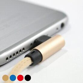 【送料無料】 ビューティフル iPhone用 Type-C アイフォン用 タイプC ケーブル 約 1m アイフォン用 タイプC ケーブル iPhone用 Type-C ケーブル 充電ケーブル iphone対応充電ケーブル アイフォン用 タイプCケーブル iPhone用 Type-Cケーブル 充電 通信 データ転送可能