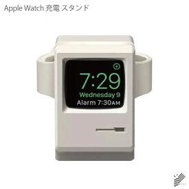 【送料無料】【シリコン素材】【Apple Watch 充電 スタンド】【アップルウォッチ 充電 スタンド】【横置き】パソコンデザイン おしゃれ かわいい 充電スタンド 軽量 簡単 設置 机 デスク ベッド 人気 オススメ 便利グッズ