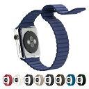 【送料無料】【Apple Watch】【アップルウォッチ】【レザー】【本革】【マグネット式】【ループ】本革バンド レザーループ 高級レザー…
