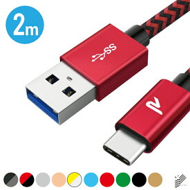 【送料無料】【RAMPOW】【USB A to C】【2m】【USB 3.0 (USB 3.1 Gen1)】【Qualcomm QuickCharge】【3A】【急速充電】【Type-C ケーブル】typecケーブル type c ケーブル タイプcケーブル 充電ケーブル クイックチャージ
