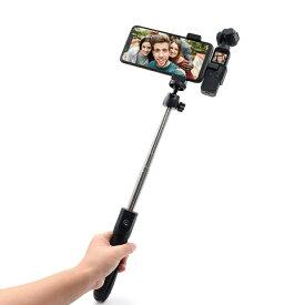 【送料無料】【STARTRC】【Tripod kit】【トライポッド キット】【DJI Osmo Pocket】【DJI オズモポケット】【三脚】【雲台付き】【360度回転】【iPhone】【アイフォーン】【Android】【アンドロイド】【スマホ】【スマートフォン】自撮り 自撮り棒 伸びる 三脚 スタンド