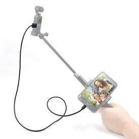 【送料無料】【STARTRC】【DJI Osmo Pocket】【Extension cord charging deta line】【延長ケーブル】【100cm】【1m】【iPhone】【アイフォーン】【Type-C】【タイプC】【スマホ】【スマートフォン】オズモ ポケット iPhone ケーブル USB-C ケーブル 延長コード