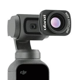 【送料無料】【DJI Osmo Pocket】【DJI オズモ ポケット】【OP-5】【OP-5】【Wide Angle Lens】【広角レンズ】【マグネット式】【アクセサリー】【拡張キット】 【コンバージョンレンズ】【フィルター】【ワイド】【焦点距離 約18mm】取り付け レンズ Vlog 景色 旅行 動画