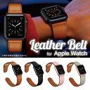 【送料無料】【本革】【レザー】【Apple Watch】【Button leather belt】【ボタン レザー ベルト】【アップルウォッチ】【【アップルウ…