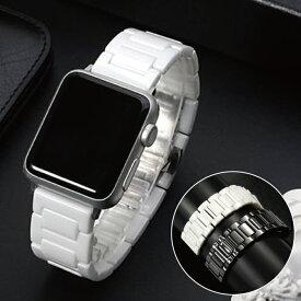 【送料無料】【セラミック】【ステンレススチール バックルブレスレット付き】【丈夫】【Apple Watch】【アップルウォッチ】【ラグジュアリー】大人 男性 女性 おしゃれ かわいい ベルト交換 ベルトだけ 時計 時計ベルト バンド ストラップ 腕時計ベルト メンズ レディース