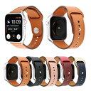 【送料無料】【Apple Watch】【アップルウォッチ】【Single button genuine leather belt】【シングル ボタン ジェニュイン レザー ベ…