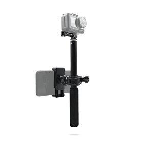 【送料無料】【STARTRC】【ST-1105488】【Selfie Stick kit】【セルフィー スティック キット】【アクションカメラ】【スマホ】【スマートフォン】【スマホホルダー】【スマートフォンホルダー】自撮り 三脚 Vlog 撮影 動画 安定 簡単 取り付け 人気 便利グッズ オススメ