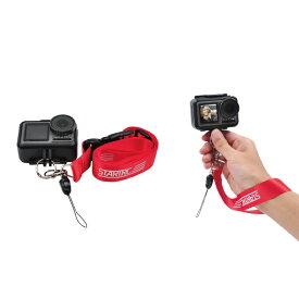 【送料無料】【STARTRC】【ST-1105566】【アクションカメラ】【GoPro Hero】【ゴープロ ヒーロー】【DJI Osmo Action】【DJI オズモ アクション】【Neck Strap & Wrist Rope】【ネックストラップ + リスト ロープ】ストラップ すぐに撮影 持ち運び
