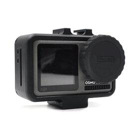 【送料無料】【STARTRC】【ST-1105577】【DJI Osmo Action】【DJI オズモ アクション】【Silicone Protective Lends Cover】【シリコン プロテクティブ レンズ カバー】柔らかい シリコン レンズケース レンズカバー レンズ 保護 傷 汚れ ホコリ 守る 使いやすい 軽量