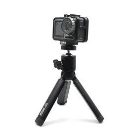 【送料無料】【STARTRC】【ST-1105599】【DJI Osmo Pocket】【DJI オズモ ポケット】【Aluminum Universal Handheld Tripod Set】【アルミニウム ユニバーサル ハンドヘルド トライポッド セット】【雲台付き】【LEDライト取り付け可能】【マイク取り付け可能】Vlog