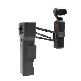 【送料無料】【STARTRC】【ST-1105993】【DJI Osmo Pocket】【DJI オズモ ポケット】【Handheld Z-axis shock absorber advanced version】【ハンドヘルド Z-アクシィス ショック アブソーバー アドバンス バージョン】【スマホホルダー付き】【GoProアダプター付き】