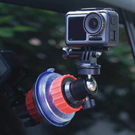 【送料無料】【ulanzi】【U-50】【Camera car suction cup】【カメラ カー サクション カップ】【車載】【吸盤】【マウント】【DJI Osmo Action】【DJI オズモ アクション】【GoPro Hero】【ゴープロ ヒーロー】【アクションカメラ】【アクセサリー】【Vlog】