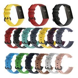 【送料無料】【Fitbit Charge 3 / 4】【フィットビット チャージ 3 / 4】【Stripe belt】【ストライプ ベルト】【シリコン】【スポーツ】【ひし形】【菱形】【シンプル】【定番】【軽量】【軽い】ベルト バンド 交換バンド 腕時計ベルト 交換ベルト 簡単 おしゃれ かわいい