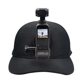 【送料無料】【STARTRC】【1105163】【Camera expansion cap】【カメラ エクスパンション キャップ】【アクションカメラ】【GoPro Hero】【ゴープロヒーロー】【DJI Osmo Action】【DJI オズモ アクション】【DJI Osmo Pocket】【DJI オズモ ポケット】【Insta360】